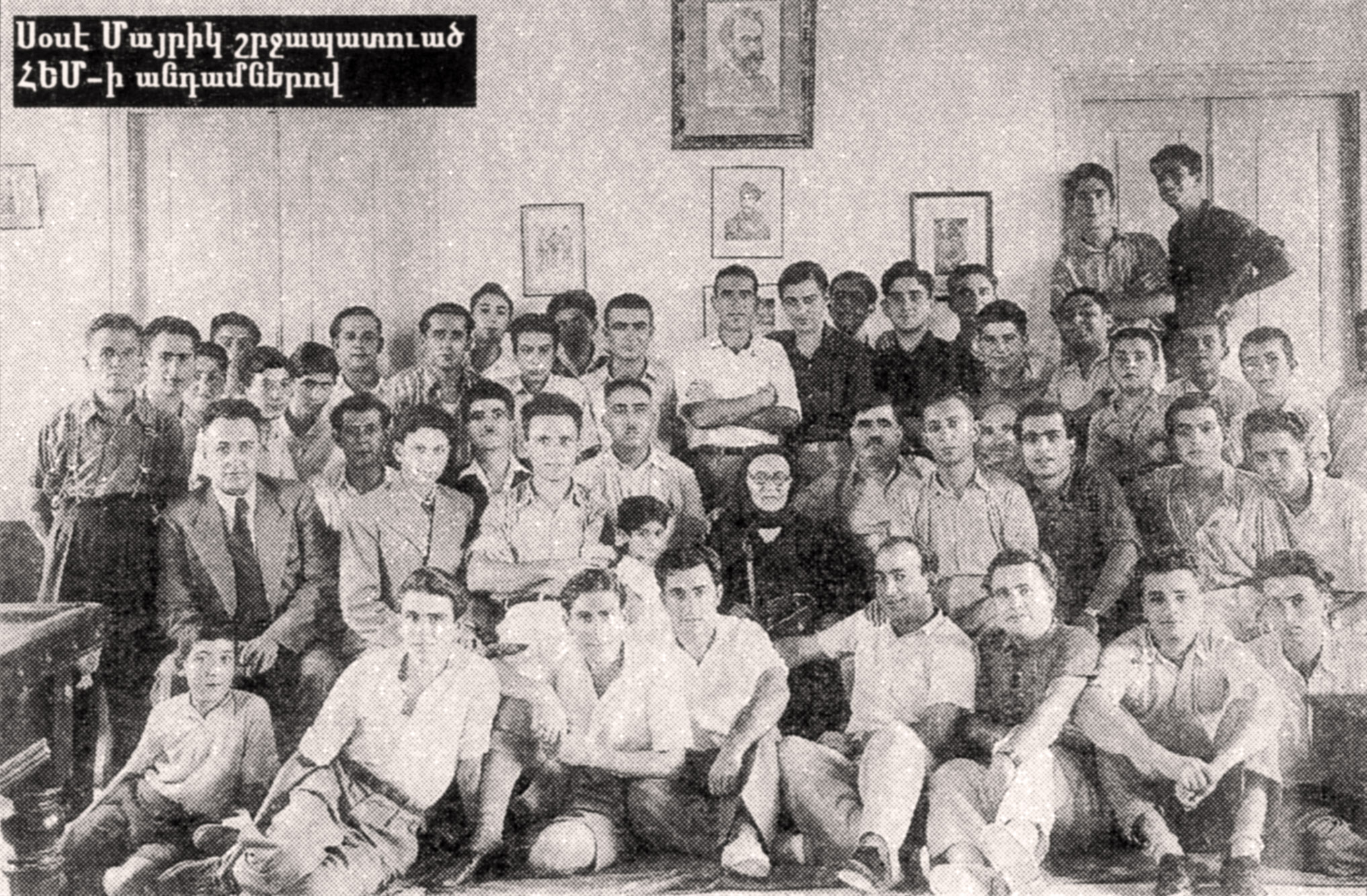 Sose Mayrig meeting with members of an Armenian youth group in Cyprus in 1938